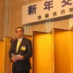 2004/1/22 池袋消防関係3団体・区建築士協会