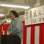 2003/9/23 豊島区安全区民の集い-冒険家、風間氏の講演