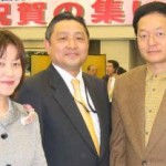 2004/2/21 「Dr.コトー診療所」原作者の山田先生と懇談