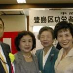 2003/10/1 区政功労表彰式