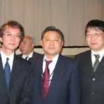 2004/1/14 豊島区職員労働組合