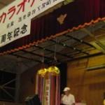 2004/8/28 第13回西池袋商店街カラオケ大会