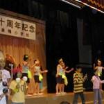 2003/11/15 西巣鴨小周年行事