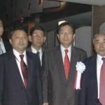2003/6/5 太田昭宏「真っ向勝負」出版祝賀会