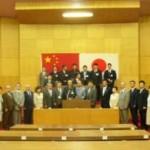 2004/8/31 北京市区・県人民代表大会友好団表が豊島区に表敬訪問