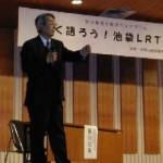 2003/11/29 池袋LRT(路面電車)-黒川先生の講演