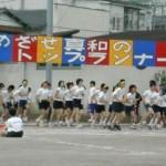 2003/6/7 区立中学校体育祭花盛り
