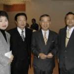 2003/12/3 武石雅彦さんの区教育功労受賞を祝う会