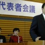 2003/12/13 公明党東京代表者会開催-参議院選挙勝利のスタートを切る