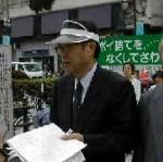 2003/7/29 車券売り場反対ウオークラリー