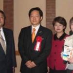2004/3/3 区内在住漫画家-Drコトー診療所山田先生受賞祝賀会