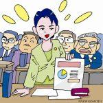 17H29.12.14 豊島区議会第6回議会改革検討会