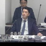 19R1.10.16 決算③ 款別区民・福祉・衛生費