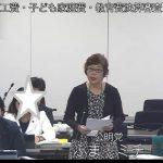 19R1.10.18 決算⑤文化商工・子ども・教育