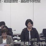 20R2.3.03 予特② 議会・政経・総務費