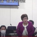 20R2.3.04 予特③ 区民・福祉・衛生費