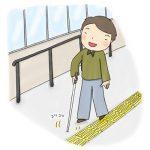 21R3.04.01 全国自治体で初の導入!視覚障害者の移動を支援!「shikAI」によるナビゲーションシステムの運用を4月1日より開始